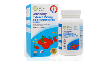 Picture of YesNutri Cranberry Extract 250mg