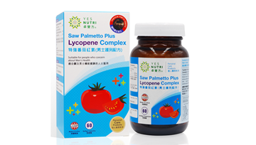 Picture of YesNutri Saw Palmetto Plus Lycopene Complex