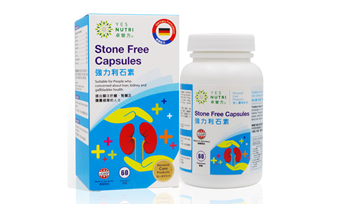 Picture of YesNutri Stone Free Capsules