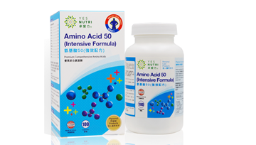 Picture of YesNutri Amino Acid 50 (Intensive Formula)