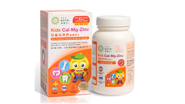 Picture of Yesnutri Kids Cal-Mg-Zine with probiotics formula