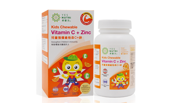 Picture of Yesnutri Kids Chewable Vitamin C + Zinc
