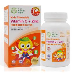 Yesnutri Kids Chewable Vitamin C + Zinc