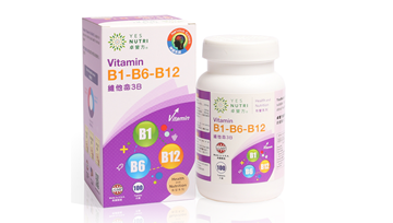 Picture of YesNutri Vitamin B1-B6-B12 Tablets