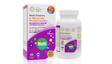 Picture of YesNutri Multi-Vitamins & Minerals (Plus Lutein & Lycopene)