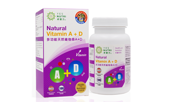 Picture of YesNutri  Natural Vitamin A + D