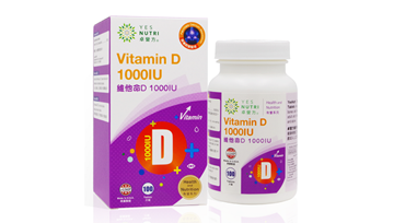 Picture of YesNutri   Vitamin D 1000IU