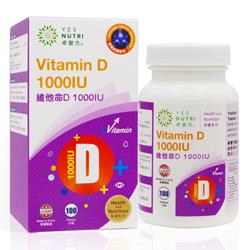 YesNutri   Vitamin D 1000IU