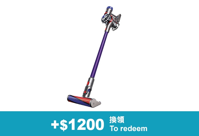 Dyson V8 Fluffy Vacuum Cleaner (Value: $4,480)