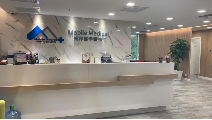 Center Images: 美邦医学体检「MM+」
