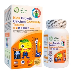 YesNutri Kids Growth Calcium Chewable Tablets