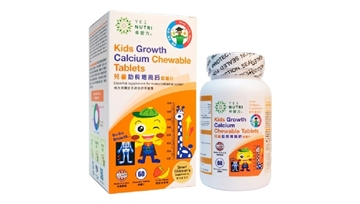 Picture of YesNutri Kids Growth Calcium Chewable Tablets