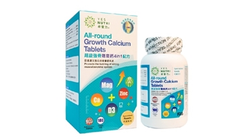 Picture of YesNutri All-round Growth Calcium Tablets