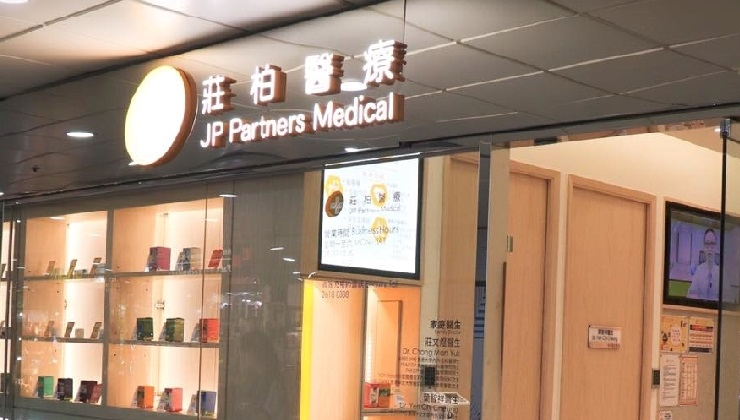 Center Images: JP Partners Medical Centre