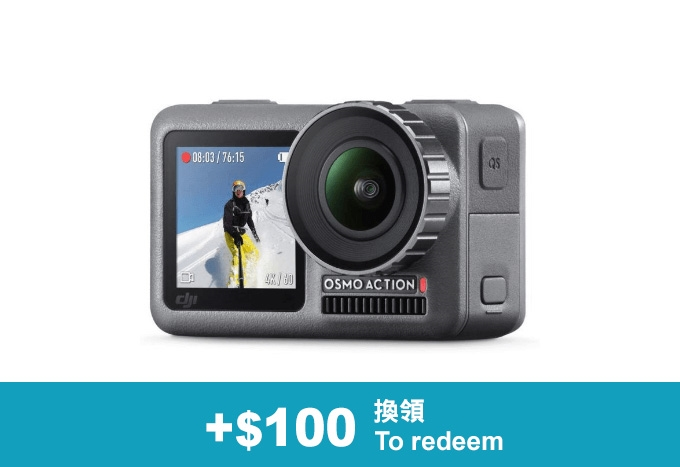 DJI Osmo Action (价值$2,999)