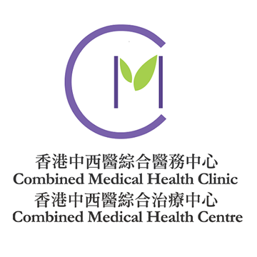 Combined Medical Health Clinic