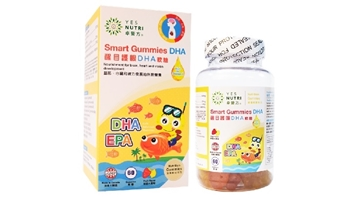 Picture of YesNutri Smart Gummies DHA 60 Gummies