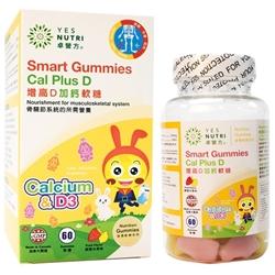 YesNutri Smart Gummies Cal Plus D 60 Gummies