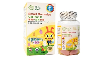 Picture of YesNutri Smart Gummies Cal Plus D 60 Gummies