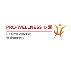 ProWellness Gardasil 9 HPV Vaccine (3 Doses)