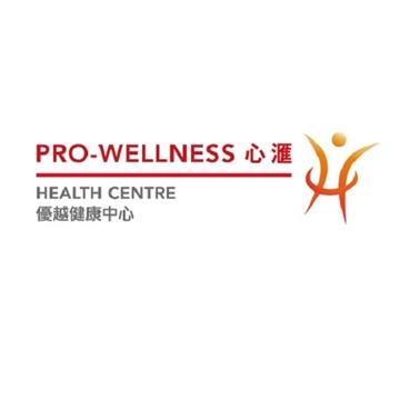 心滙優越健康中心