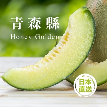 Picture of Aplex Aomori's Japanese 「Honey Golden」Honeydew Melon