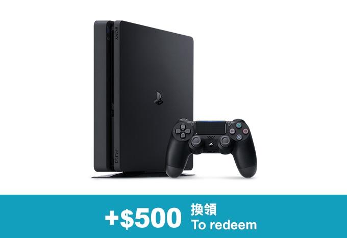 PlayStation®4 主機 (極致黑) 1TB (建議零售價$2,480)