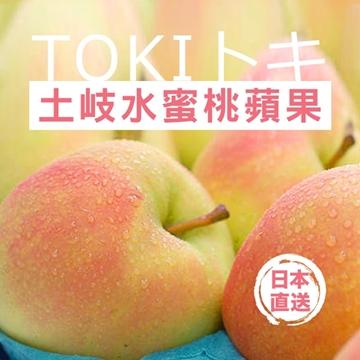 圖片 Aplex 日本土岐蘋果 (水蜜桃蘋果)