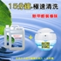Picture of Water Cleaning Series - Nature HCHO Cleaning Agent