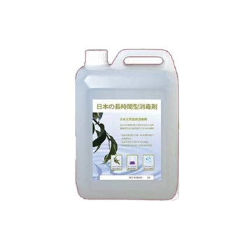 Picture of Water Cleaning Series - Air Sanitizing & Purifying Agent