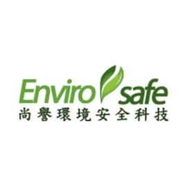尚譽環境安全科技