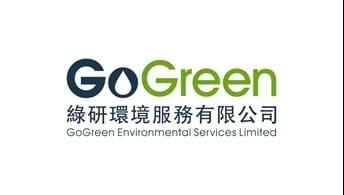 綠研環境服務有限公司