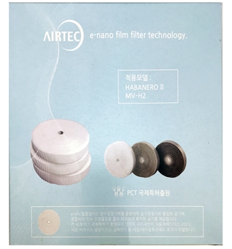 Picture of AirTec E-Nano Filter Cartridge Large Size