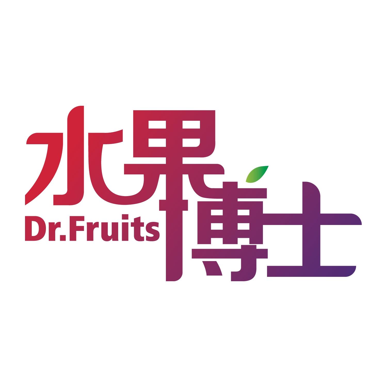 Dr. Fruits 水果博士