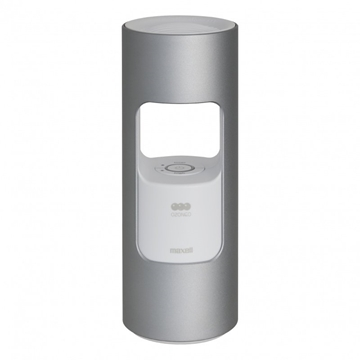 Picture of Maxell MXAP-AR201 Ionizer Sterilization Air Purifier