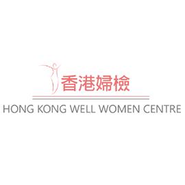 Hong Kong Well Women Centre