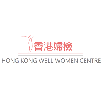 Hong Kong Well Women Centre