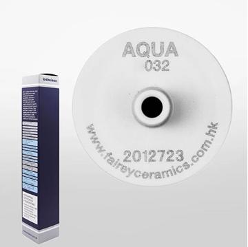 图片 AquaMetix B032 10吋 牛奶瓷滤芯 (Aqua BSP系列 滤水器专用)