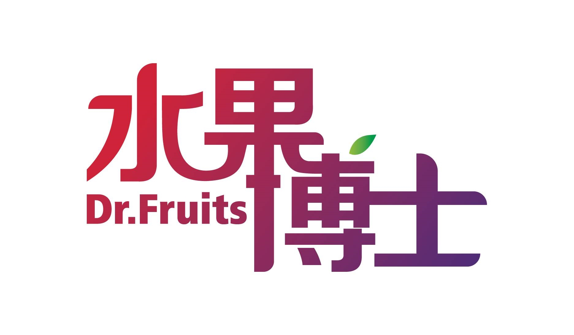 Center Images: Dr. Fruits 水果博士