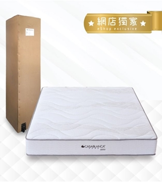 Picture of Casablanca E350 Comfort Support Mattress