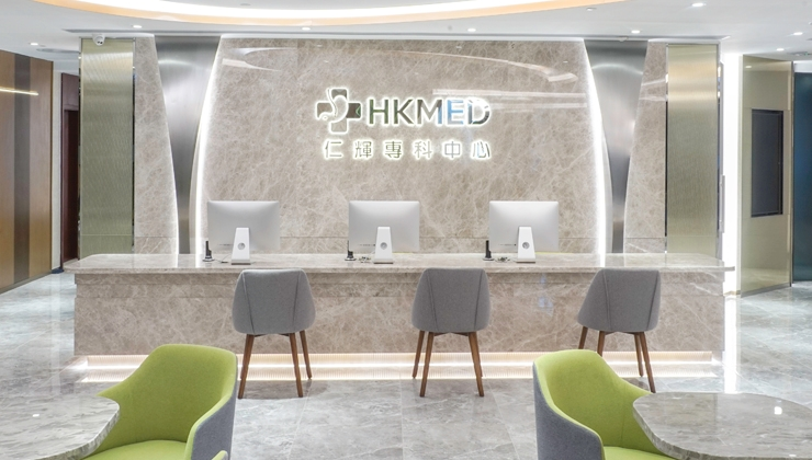 Center Images: Hong Kong Medical Endoscopy and Day Surgery Centre