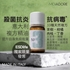 Picture of Moi Adore No.33 Energy Essential Oil 10ml