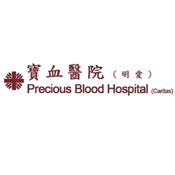 Precious Blood Hospital Basic Health Check Plan