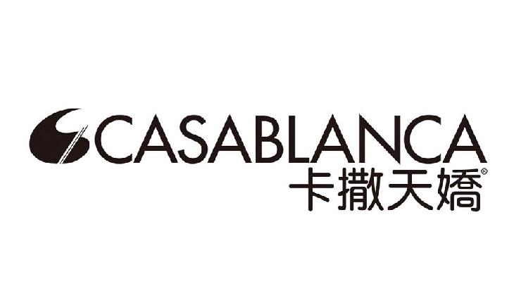 Center Images: Casablanca 卡撒天嬌