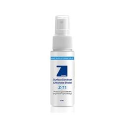ZOONO Z71 30天 長效殺菌消毒液 50ml