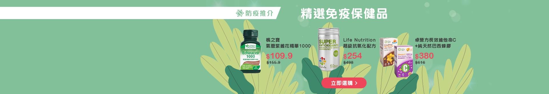 18Feb_supplement