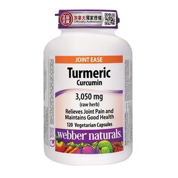 Picture of Webber Naturals Turmeric Curcumin