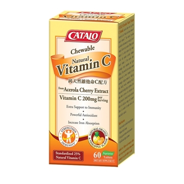 Picture of Catalo Natural Vitamin C Formula 60 Chewable Tablets