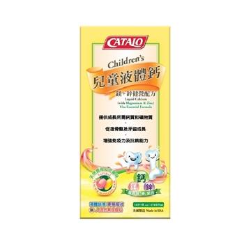 图片 Catalo 儿童液体钙(镁+锌健营配方)474毫升