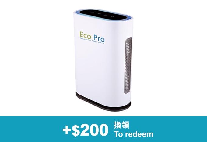 EcoPro VOC-250 光觸媒 負離子抗菌空氣淨化機 (價值$3,800)